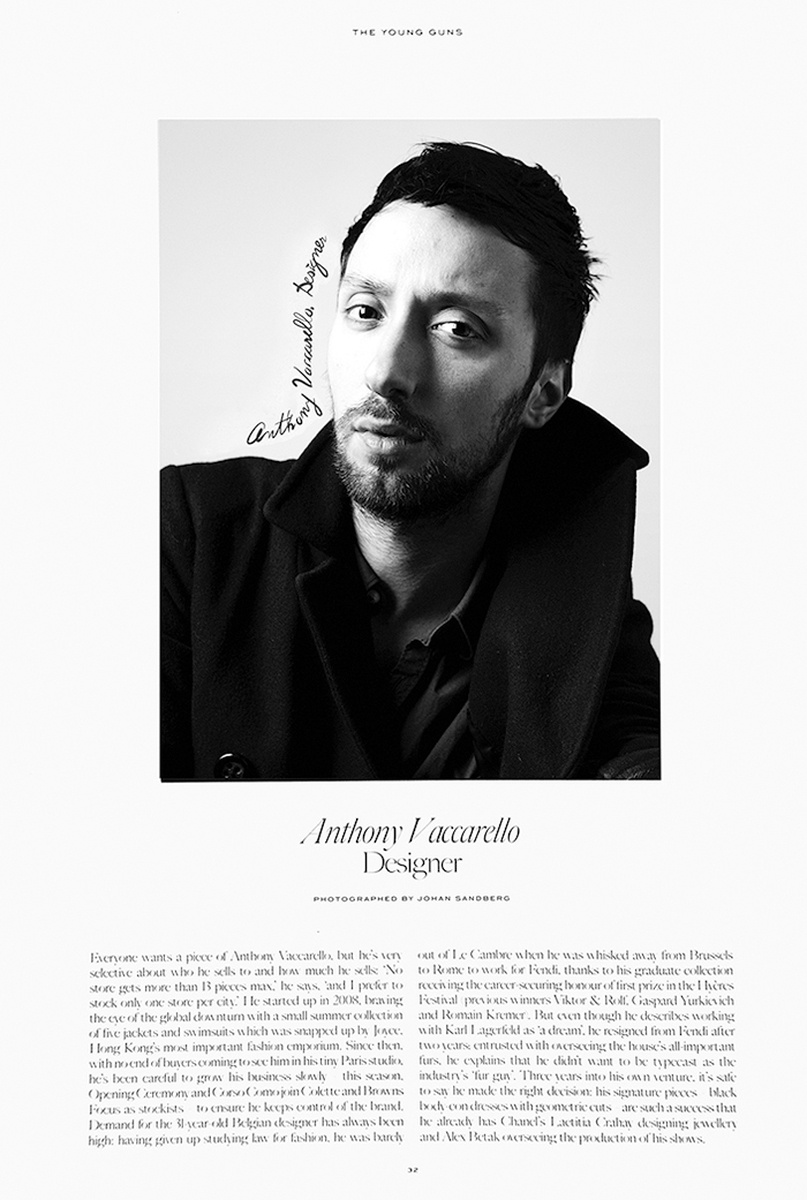 LUNDLUND : Industrie - Anthony Vaccarello