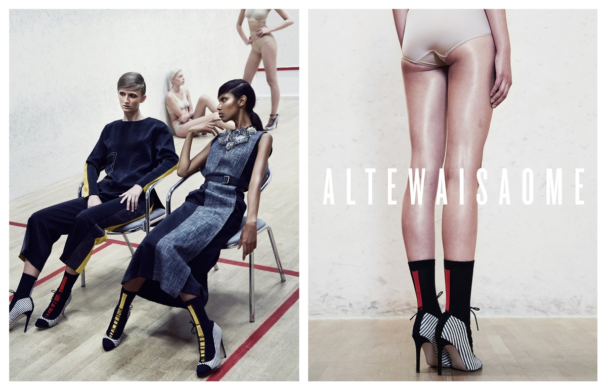 LUNDLUND : AltewaiSaome aw14