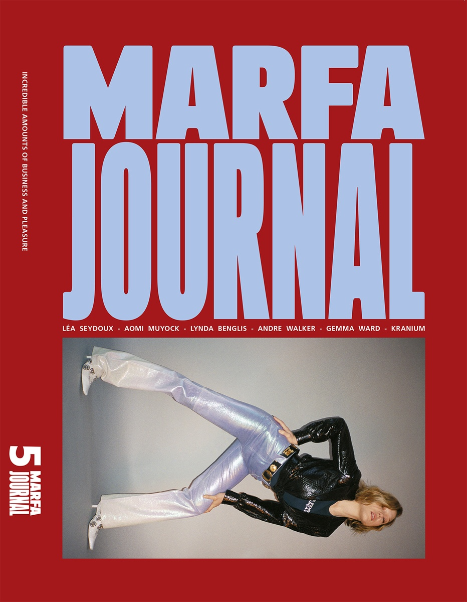 LUNDLUND : Marfa Journal