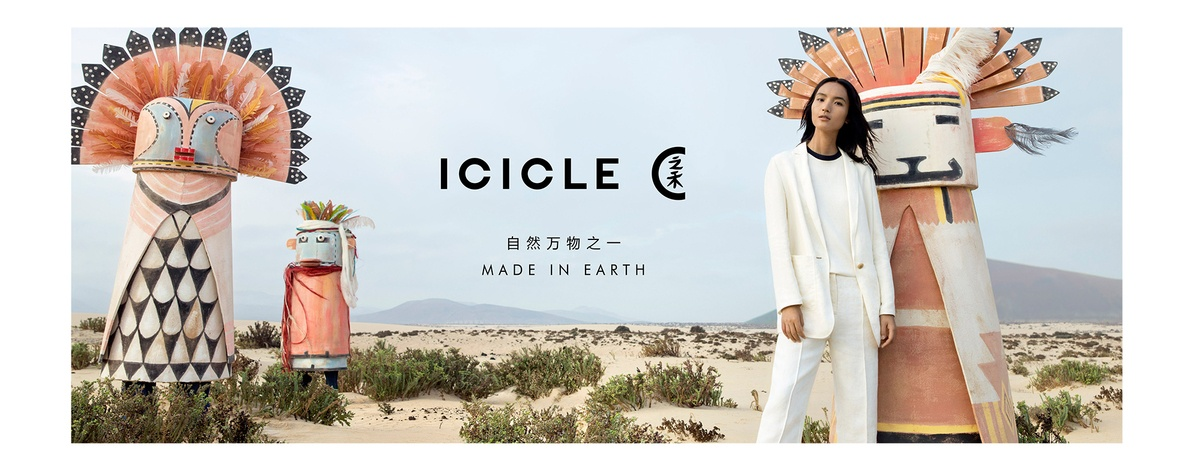 LUNDLUND : Icicle Clothing SS18