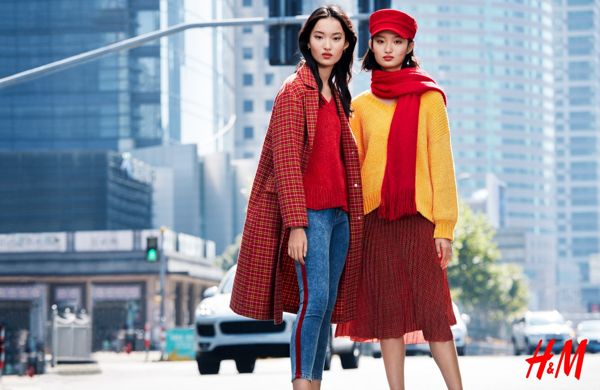 LUNDLUND : H&M - Chinese New Year