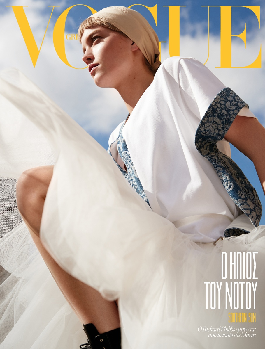 LUNDLUND : Vogue Greece