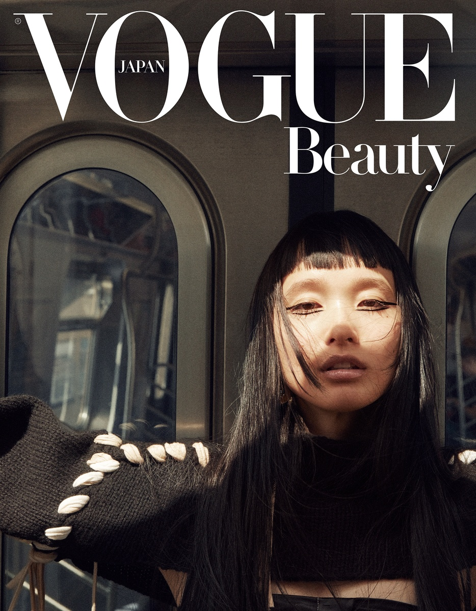 LUNDLUND : Vogue Japan Beauty